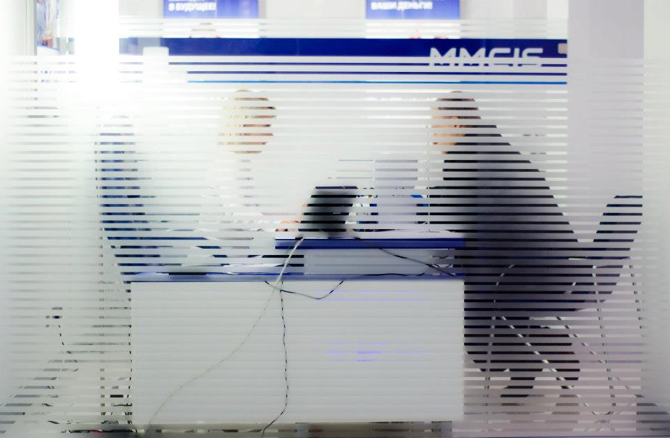 Forex mmcis group в днепропетровске mladen форекс